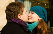 Romantic couple in love kissing outdoors — Stock Photo