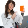 Young doctor with stethoscope — Stock Photo #1293083