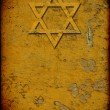 Grunge jewish background with david star - Stock Photo
