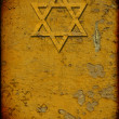 Grunge jewish background with david star — Stock Photo