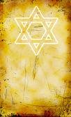 Fondo de grunge de yom kippur judío — Foto de Stock