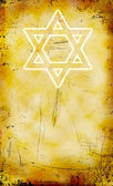 Jewish Yom Kippur grunge background — Stock Photo