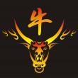 Flaming chinese ox - symbol of 2009 year — 图库矢量图片