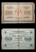 Old russian czarist bank-notes — Stock Photo