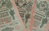 Old russian money (three roubles) — ストック写真