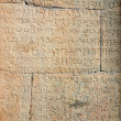 Foto Stock: Ancient hindu letters
