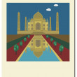 Stock Vector: Old photo with Taj Mahal,India