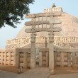 Stock Photo: Ancient Great Stupin Sanchi,India