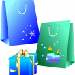 Royalty-Free Stock Vector Image: Christmas box and bags vectorized