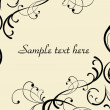 Vintage decor for text — Stock Vector #1277588