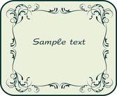 старинный декор для текста — Cтоковый вектор