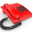 Klasichesky phone — Stock Photo #1198676