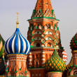 St. Basil Cathedral in Moscow, Russia - Stock Photo