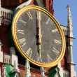 Clock. Spaskaya tower or Moscow Kremlin — Stock Photo #1061354