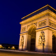Arch of Triumph. Night — Stock Photo