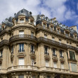 Old Paris buildings, France - Stock Photo