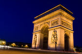 Arch of Triumph. Night — Stock Photo