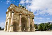 Arc de Triomphe du Carrousel. Paris — Stock Photo