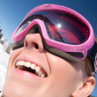 Stock Photo: Funny portrait of girl skier