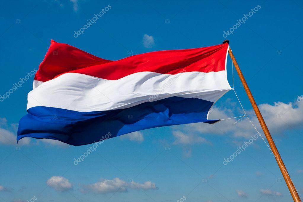 Netherlands Flag Waving Waving Flag of The Netherlands
