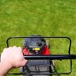 Lawn mower — Stock Photo #1067343