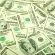 Money background — Stock Photo #1067693