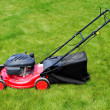 Lawn mower — Stock Photo #1068173