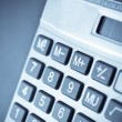 Calculator — Stock Photo #1079982