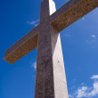 Stock Photo: Catholic cross