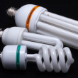 Stock Photo: Fluorescent lamp