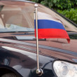 Russian diplomatic car with Flag — Stock Photo