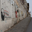Wall with urban graffiti — Foto de Stock