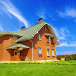 Dwelling-house — Stock Photo