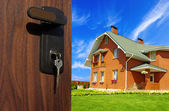 Way anchorman to the dwelling-house — Stock Photo