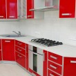 Stockfoto: Kitchen