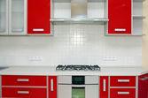 Mutfak — Stok fotoğraf