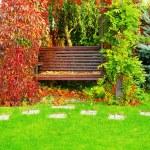 Garden — Stock Photo #1253792