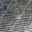 amphitheater — Stock Photo