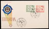 Duitse mailing envelop — Stockfoto