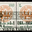 San Marino Customs stamp - Stock Photo