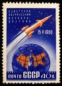 USSR vintage postage stamp — Stock Photo