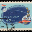 USSR vintage postage stamp — Stock Photo