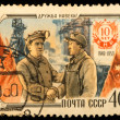 Royalty-Free Stock Photo: USSR vintage postage stamp