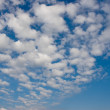 Stock Photo: Blue sky with white clouds