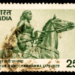 Old Indian postal stamp — Stock Photo