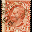 Royalty-Free Stock Photo: Vintage Italy Postage Stamp