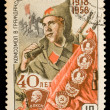 Vintage USSR postage stamp - Stock Photo
