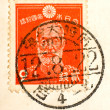 图库照片: Vintage Jappostage stamp