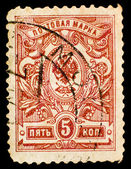Russian vintage postage stamp — Stock Photo