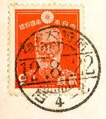 Vintage Japan postage stamp — Stock fotografie